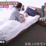 【歌手の自宅】鈴木亜美さんの黒フローリング自宅【画像あり】
