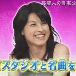 【歌手の自宅】岸谷香さんのオシャレな自宅スタジオ【画像あり】