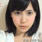 【元NMB48の自宅】松田栞さん 17才の時の自宅【画像あり】