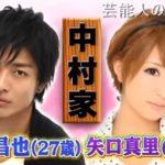 【あのクローゼット】矢口真里さんが中村昌也さんと結婚していた時の自宅【画像】