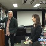 【映画館並み】小倉智昭さんの自宅シアタールーム【画像あり】