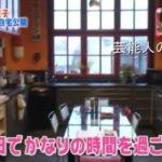 【オレンジの壁】中村江里子さんのフランスの自宅【画像あり】