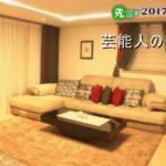 【日系成功者】KangNamこと滑川康男さん 韓国の自宅【画像あり】