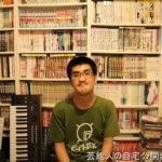 【壁一面本棚】神聖かまってちゃん monoさんの漫画いっぱいの自宅【画像あり】