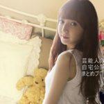 【JJ専属ブロガーモデル】平木愛美さんのナチュラルな自宅【画像】