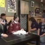 【父母登場】ドランクドラゴン鈴木拓さんの親が経営する居酒屋「黒兵衛」【画像あり】
