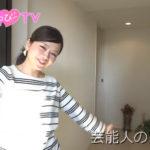 【生活感を隠した】高山直子さんの自宅【画像】