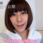 【アンティークコーナー】西内まりやさんの自宅【画像】