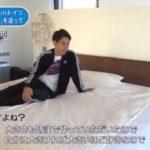 【日本代表のエース】香川真司選手の酸素カプセル付きドイツの自宅【画像あり】