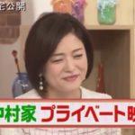 【宝物紹介】中村橋之助さんと三田寛子さんの自宅【画像あり】