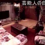 【共同生活】SEKAI NO OWARI セカオワハウス【画像あり】