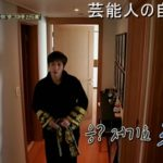【ゴールドいっぱい】CNBLUE チョン・ヨンファさんの自宅【画像】
