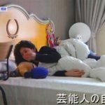 【CMのセットのよう】miss A ペ・スジさんの自宅【画像あり】