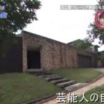 【超絶豪邸】GACKTさんのマレーシアの自宅【画像あり】
