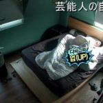 【スタイリッシュ】SUPER JUNIOR-M ヘンリーさんの自宅【画像あり】