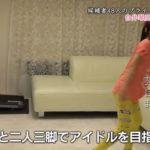 【SKE48の自宅】白井琴望さんの綺麗な自宅【画像あり】