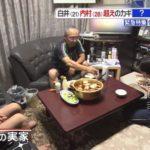 【ひねり王子】白井健三選手の大量のメダルが飾られた実家自宅【画像あり】