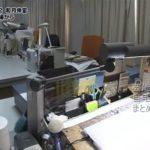 【児童ポルノ所持】るろうに剣心の作者 和月伸宏先生の仕事場一部【画像あり】