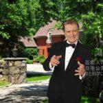 【全米屈指のコメディアン】デイヴィッド・レターマンさんの豪邸自宅【画像】