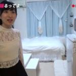【清楚なルックス】入矢麻衣さんの白家具自宅【画像】