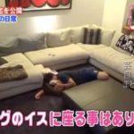 【床で寝てる】木佐彩子さんと石井一久さん夫婦の自宅【画像あり】