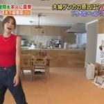 【高そうなマンション】木下優樹菜さんとフジモンさんの自宅【画像あり】