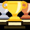芸能人の自宅公開まとめブログ アクセス数ランキング2017 トップ10