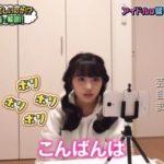 【AKB48の自宅】向井地美音さんのアイドルらしい実家自宅【画像あり】