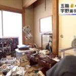 【宇野昌磨の祖父】世界的洋画家 宇野藤雄さんの自宅兼アトリエと孫への愛情【画像あり】