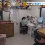 【女子小学生フィギュア選手】加生捺乃選手の自宅【画像あり】