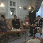 【天皇陛下の仮住まい】高輪皇族邸【画像あり】