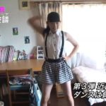【NMB48】武井紗良さんの自宅と家族【画像】