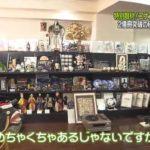 【国民的漫画家】名探偵コナンの作者 青山剛昌先生の仕事場【画像あり】