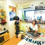 【超絶レア画像】前田公輝さんのフィギュア好きな自宅【画像あり】