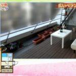 【10畳もあるベランダ】小倉優香さんの自宅一部【画像あり】