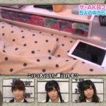 【AKB48の自宅】大家志津香さんの自宅【画像あり】