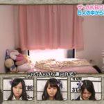 【SKE48の自宅】大場美奈さんの女の子らしい自宅【画像あり】