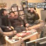 【独身時代】バナナマン 日村勇紀さんのお化けが出る自宅【画像あり】