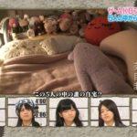【AKB48の自宅】竹内美宥さんのロフトベッド自宅【画像あり】