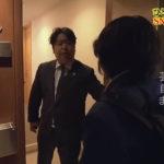 【100万回殺害予告された】唐澤貴洋さんの弁護士事務所【画像あり】