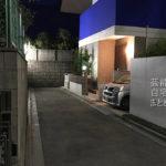 【リアリティ満載】いぬやしき 犬屋敷家の自宅セット【画像あり】