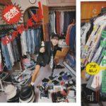 【超絶レア画像】中居正広さんの21才の時の自宅一部【ジャニーズの自宅】