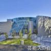 【世界的大スター】ジャスティン・ビーバーさんの全面ガラス張りの超豪邸自宅【画像あり】