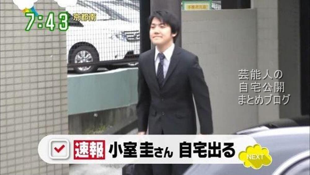 【眞子さまの婚約内定者】小室圭さんの3DK自宅マンション【画像あり】