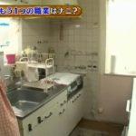【縄のある】後藤ティファニーさんの自宅【画像あり】