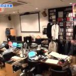 【世界が尊敬する日本人100人】岩代太郎さんと松本志のぶさん夫婦の豪邸自宅【画像あり】