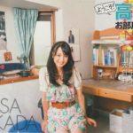 【ヘップバーンのポスター】高田有紗さんの名古屋の自宅一部【超絶レア画像】