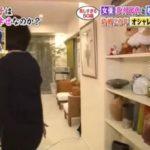 【奥さん大好き】草刈民代さんと周防正行監督の自宅【画像】