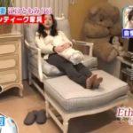 【奇跡の美貌】江口ともみさんとつまみ枝豆さんのアンティークな自宅【画像あり】