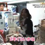 【整形小説家】中村うさぎ先生のセレブゴミ屋敷自宅【画像あり】